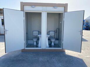 новый санитарный контейнер Karmod 1001